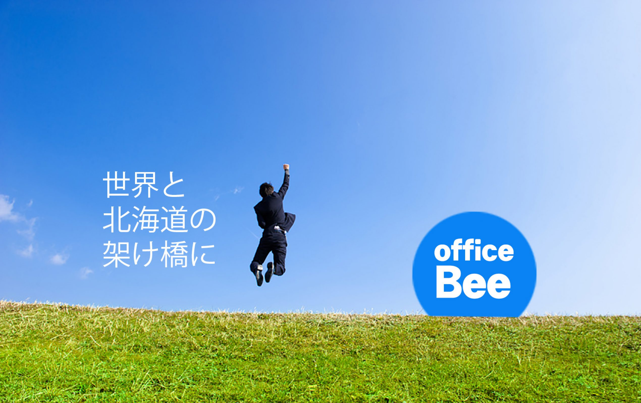 Office Bee